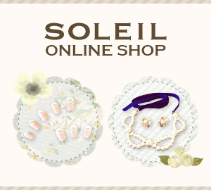 Soleil-onlineshop ネイルチップ販売